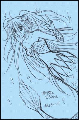 方言人魚♥