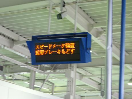 2013年2月18日 ekワゴン ユーザー車検07