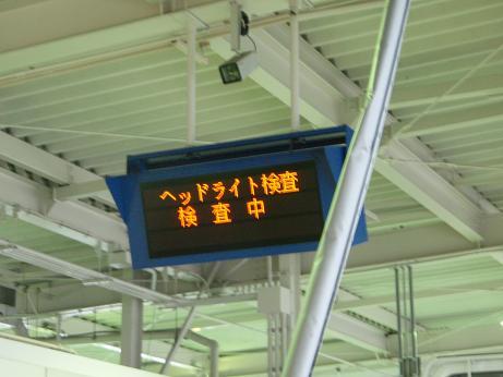 2013年2月18日 ekワゴン ユーザー車検12