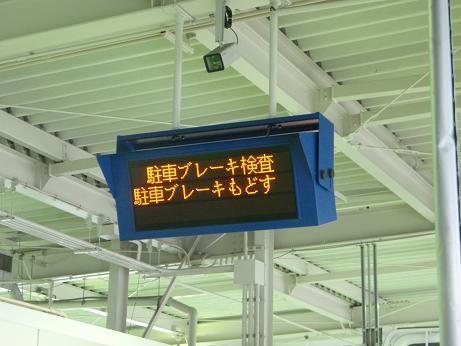 2013年2月18日 ekワゴン ユーザー車検17