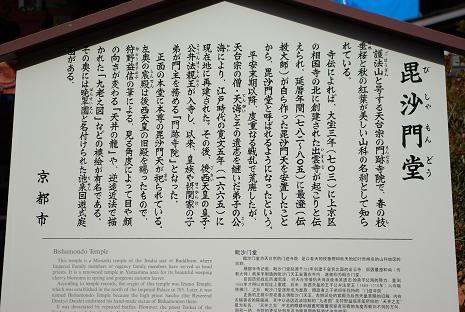 bisyamon11.jpg