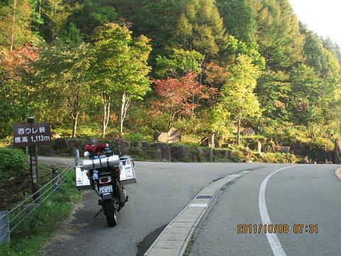 shinhodaka02.jpg