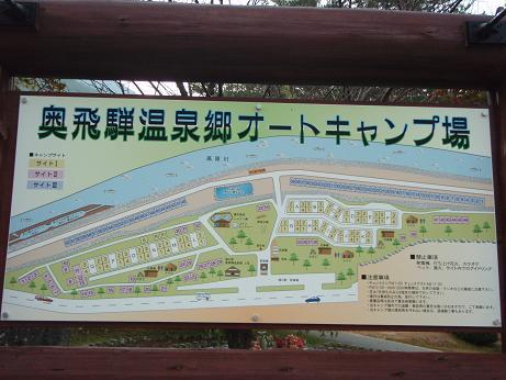 shinhodaka05.jpg