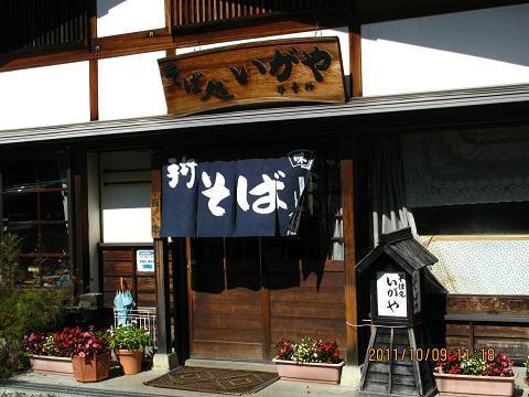 shinhodaka12_20111013004828.jpg