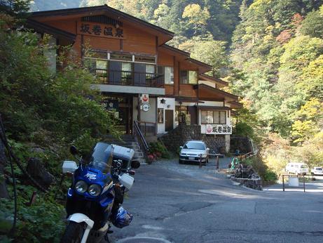 shinhodaka19.jpg
