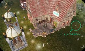 AA☆550の家完成