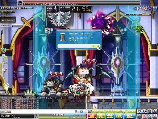 Maple130414_055607.jpg