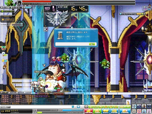 Maple130417_151202.jpg