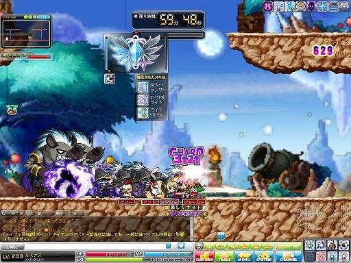Maple130509_052211.jpg