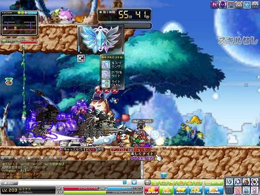 Maple130509_052619.jpg