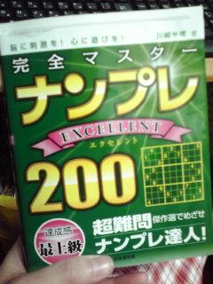 moblog_ff8e8ab9.jpg
