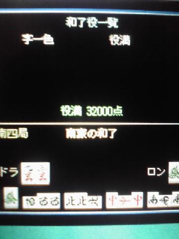 10-09-28_001.jpg