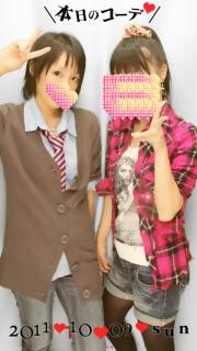 11-10-09_2_ed.jpg