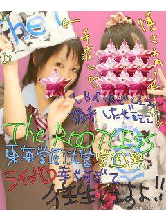 11-10-09_3_ed.jpg