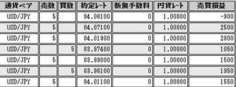 0913c.jpg