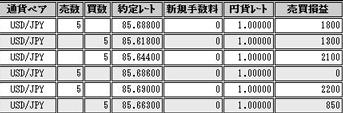 0920cc.jpg
