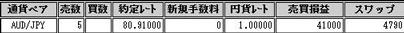 1014cc_20101015215641.jpg