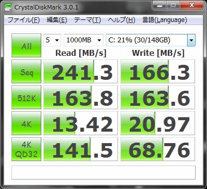 X201S intel ssd320(11,06,26)