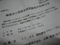 IMG_69220000000000.jpg