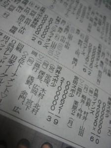 IMG_712200000000000.jpg