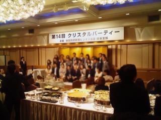 第14回クリスタルパーティー_05