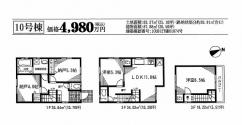 LiveleGarden.S西蒲田1丁目【新築分譲住宅】10号棟間取20110429