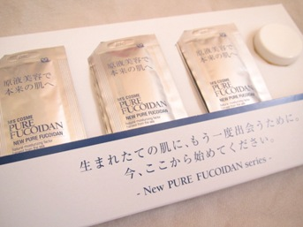 NewPureFucoidan (1)