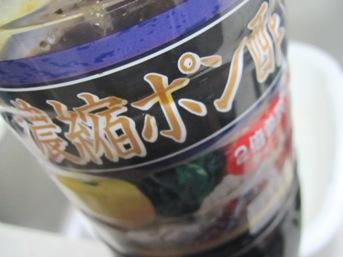 ポン酢20111120 (3)