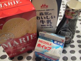 徹子ケーキ20111220 (3)