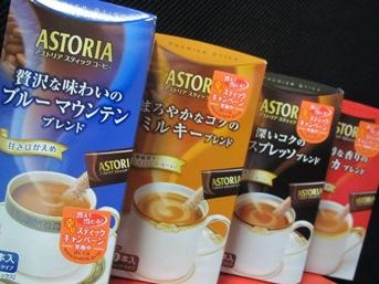 スティックコーヒー20111225