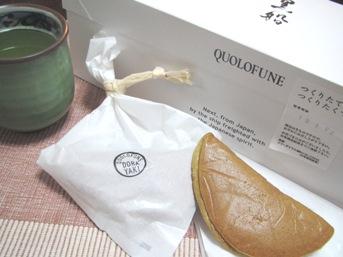 黒船Quolofune20111230 (1)