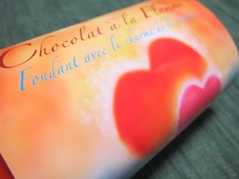 炎のチョコレート20120214 (2)