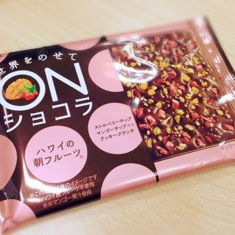オンショコラ201312 (1)
