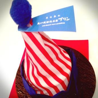 くいだおれプリン201312 (1)