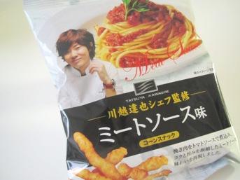 kawagoe20110827.jpg