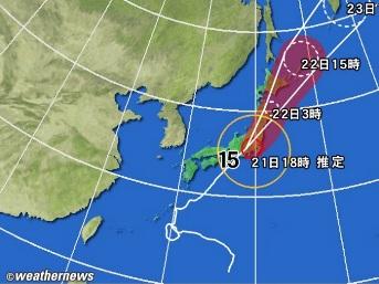 weathernews20110921.jpg