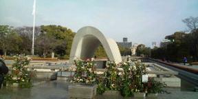 20110110平和公園A