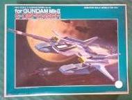 goods@20111114G-Defencer.jpg