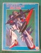 goods@20111114Z-Gundam.jpg