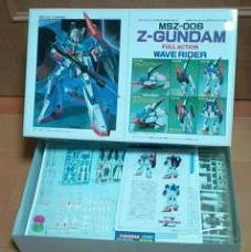 gundam_Z.jpg
