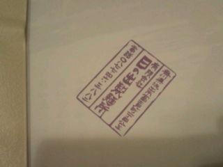 udon@20110927A02.jpg