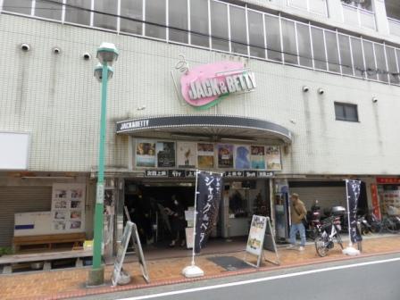 20131208-02.jpg