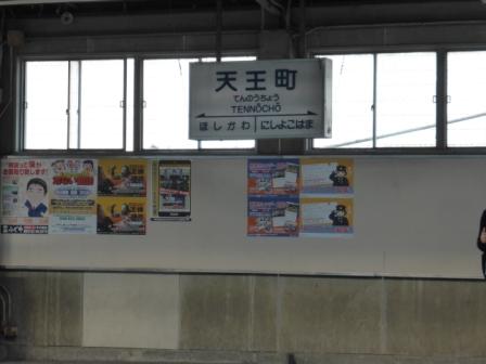 20131215-01.jpg