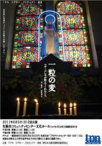 hitotubunomugi1_convert_20110417182437.jpg