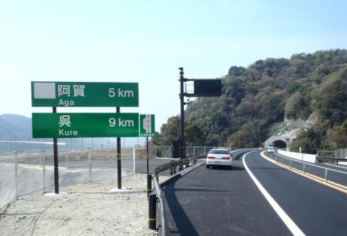 七国見山 002-001