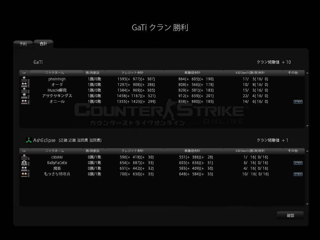 cstrike-online 2010-09-11 21-46-13-689