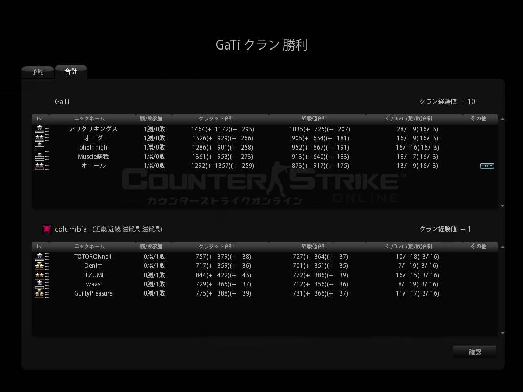cstrike-online 2010-09-11 22-24-08-670