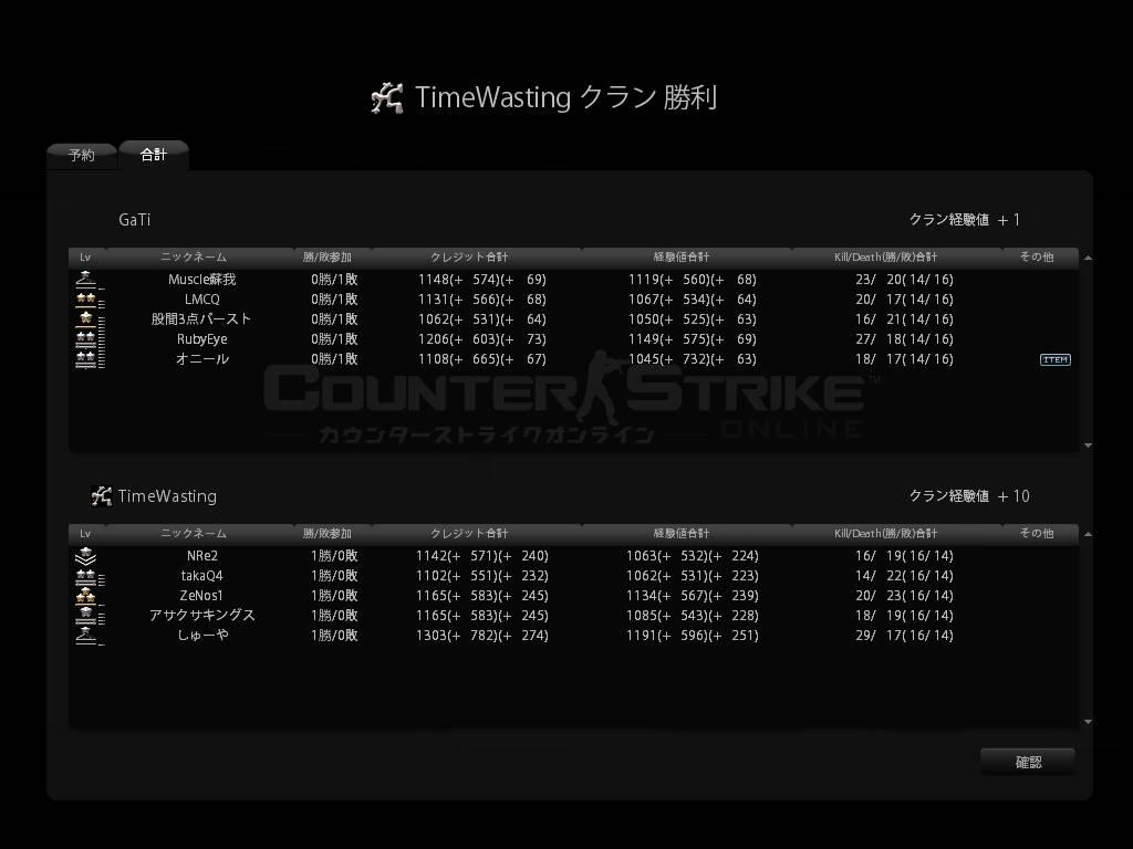 cstrike-online 2010-09-12 15-31-55-400