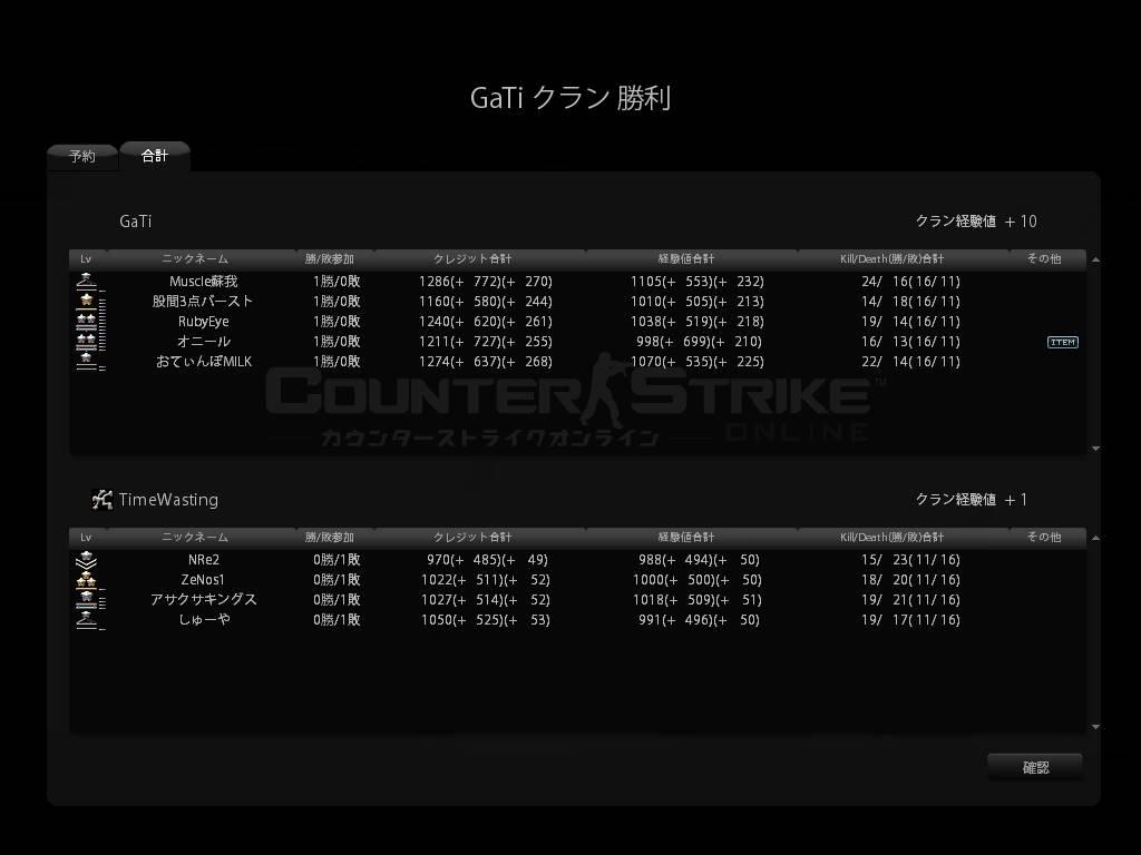 cstrike-online 2010-09-12 16-15-24-065