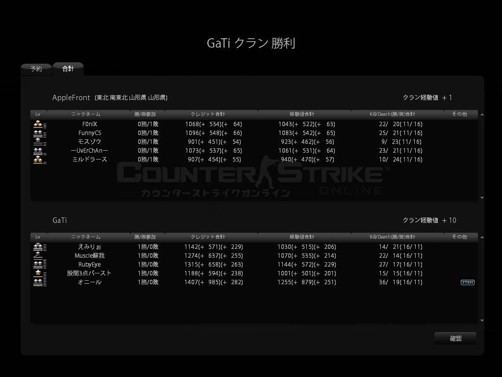 cstrike-online 2010-09-12 16-57-17-272